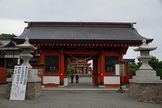 鵜戸神宮 1