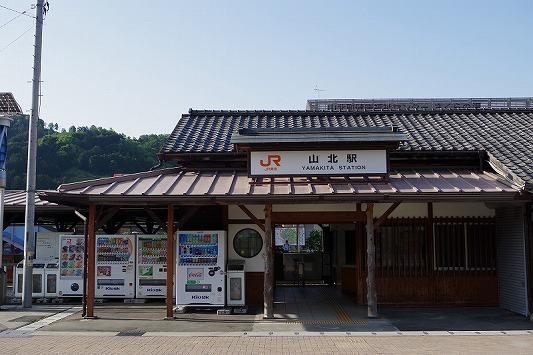山北駅 1