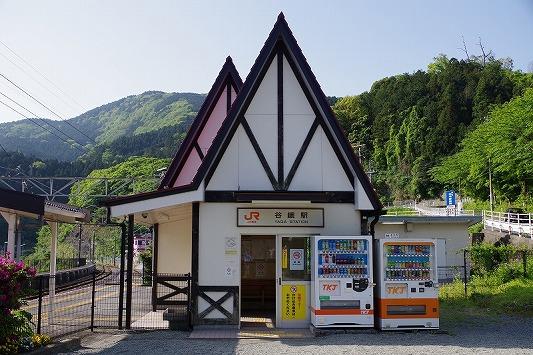 谷峨駅 1