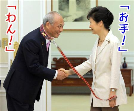 舛添要一知事 「90%以上の都民は韓国が好きだ」舛添のリコール運動!解職請求は来年2月以降・8月10日にリコールデモ・抗議のメールと電凸も!