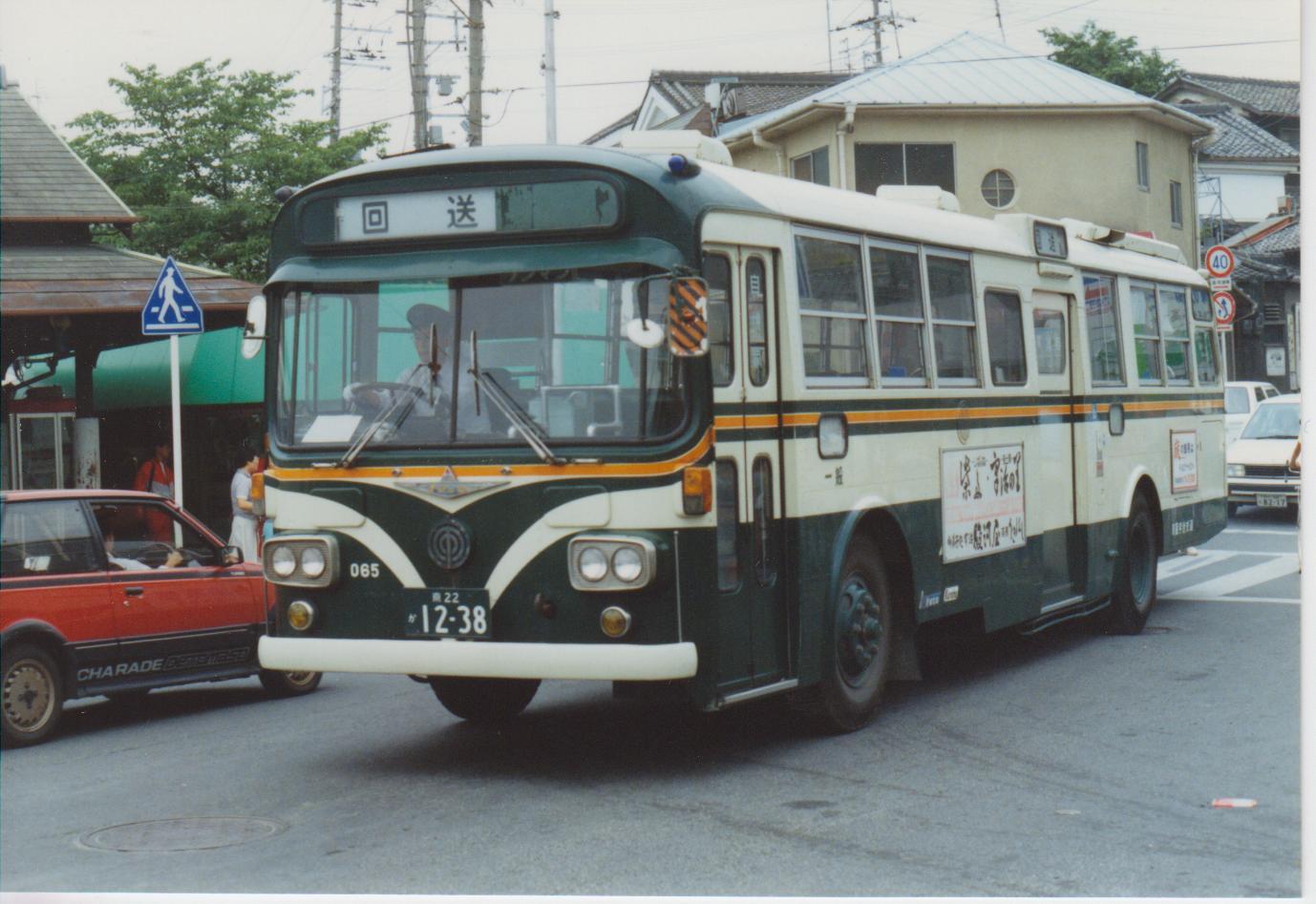昭和の京阪宇治と宇治交通【さようなら京阪宇治バス・京阪シティバス3】 - 青いバス停