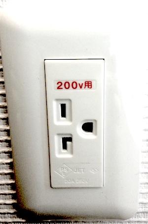 200v.jpeg