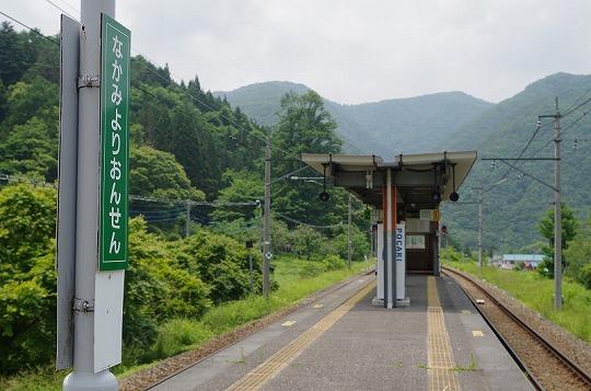 中三依温泉駅 4