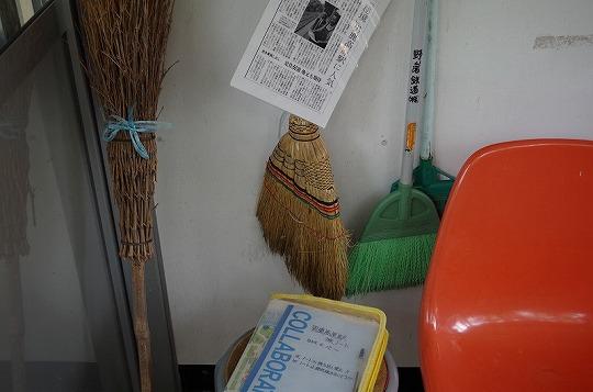 男鹿高原駅 6