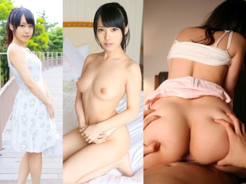 森川涼花 145cmのミニマム清純美少女、実はパイパンマ○コでおもらしイキする淫乱娘!エロ画像