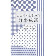 $こうたろ.com
