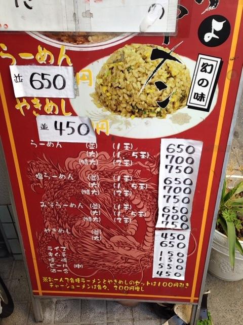 「京都 いいちょ メニュー」の画像検索結果