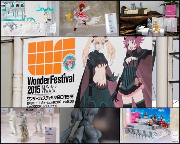 WF2015Wfigmaまとめ1
