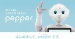 fig_pepper__.jpg