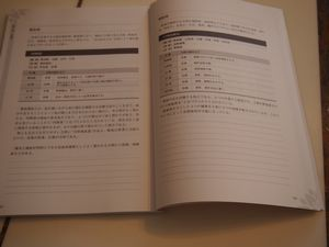 P6120108.jpg