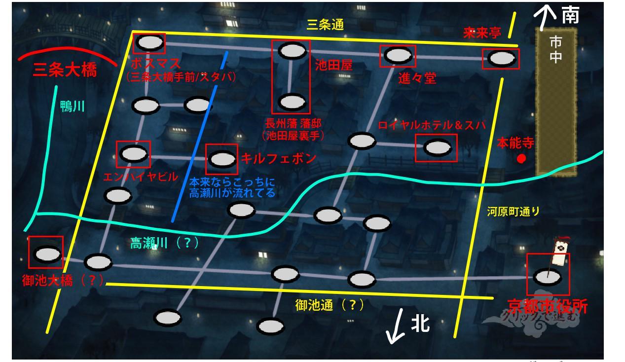 【刀剣亂舞】池田屋マップと現在の京都を考察したら「池田屋 ...