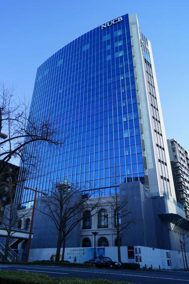 名古屋商科大學 丸の內キャンパス - 名古屋市