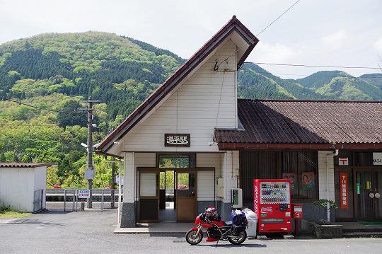 湯平駅 1