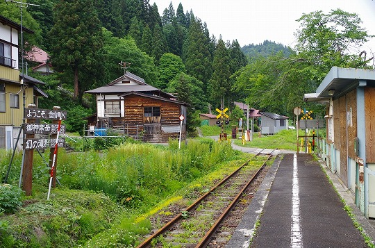 本名駅 3