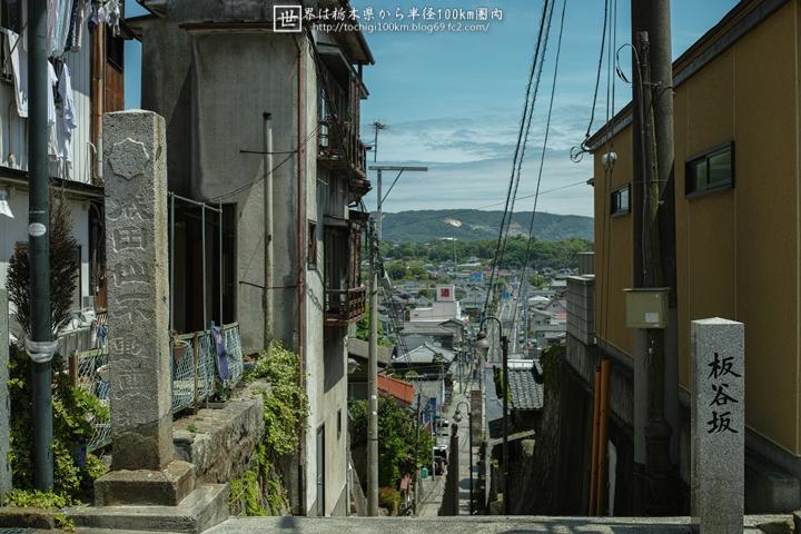 鯨ヶ丘商店街 茨城県常陸太田市東二町周辺 ~ Merrillと過ごす ...