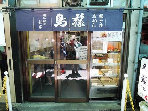 ウマズイめんくい村通信 築地「塩親子丼」謎の美味