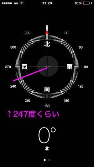 恵方_04
