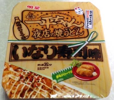 5/14発売 一平ちゃん 夜店の焼うどん いなり寿司味