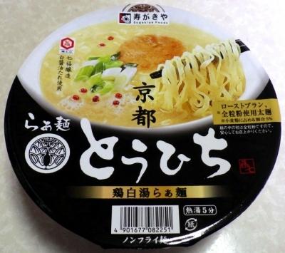 3/19発売 京都らぁ麺とうひち監修 鶏白湯らぁ麺