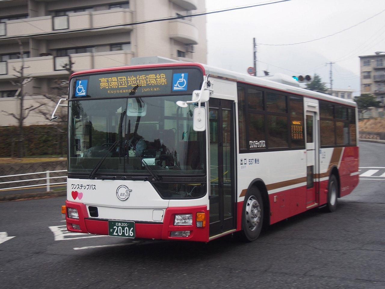 広島のバスの畫像集blog / 広島バス537