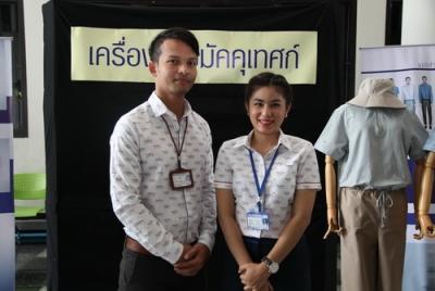 タイのツアーガイドの制服