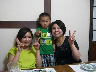 岡山 エステ&整体院【サンライズボディケア】のブログ