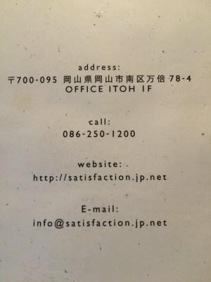 {B43B8F64-AE3B-414C-8E62-36B332C101BA:01}