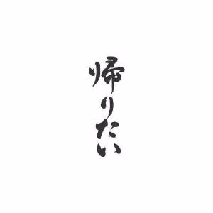 20150531182128daa.jpg