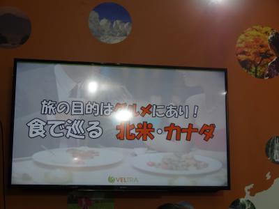 DSC03585_convert_20150928200546.jpg