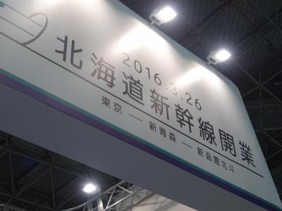 DSC03628_convert_20150928215107.jpg