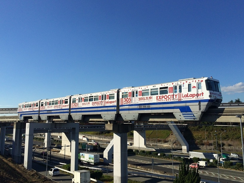 EXPOCITY(エキスポシティ)へ電車で行く方法! - Enjoy Expo ...