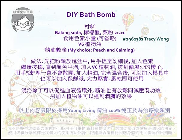 bathbomb.png