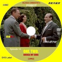 Dvd Agatha Christie' Poirot