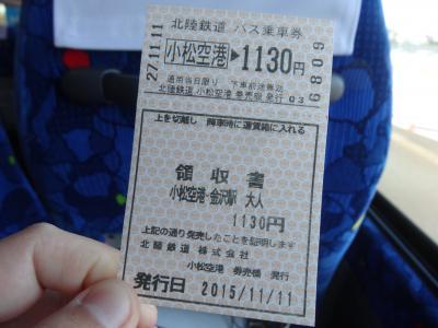 DSC05139_convert_20151214195527.jpg