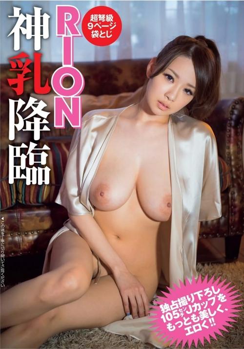 AV女優 RION 43