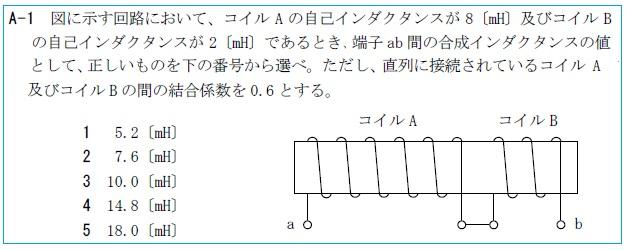 H2712A1.jpg