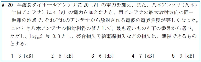 H2712A20.jpg