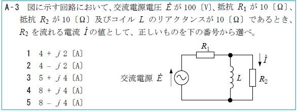 H2712A3.jpg