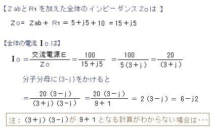 H2712A3a2.jpg