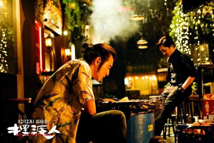 Tony Leung 梁朝偉 on Esquire TV - ぐうの日常