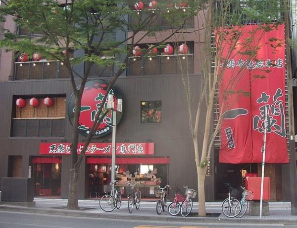 626px-Ichiran_Main_Building.jpg