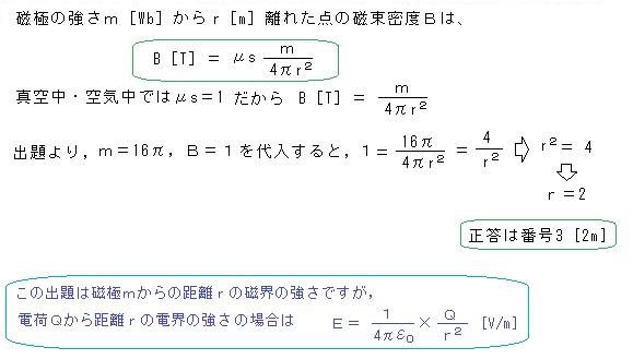 HZ804A1a.jpg
