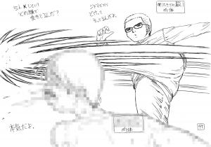 アナログ絵49a
