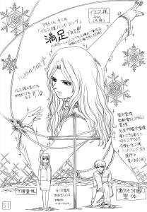 アナログ絵51a