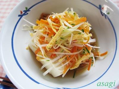 錦豆腐№94~食欲のない時にこそ食べたい簡単・節約レシピ 太らない「健康ごはん」