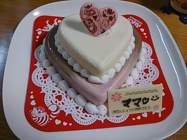 サーティワン アイスクリームケーキ 不思議の国のアリス