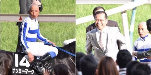 【競馬】岩田騎手が12R後表彰式で観客の野次にブチ切れ!!