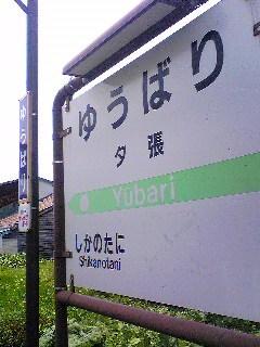20070530124803