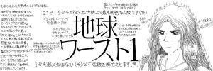 アナログ絵104e