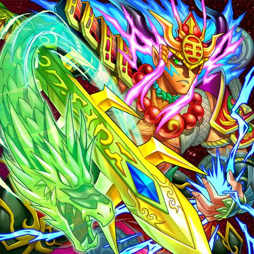 ★☆幻想世界事典☆★炎竜